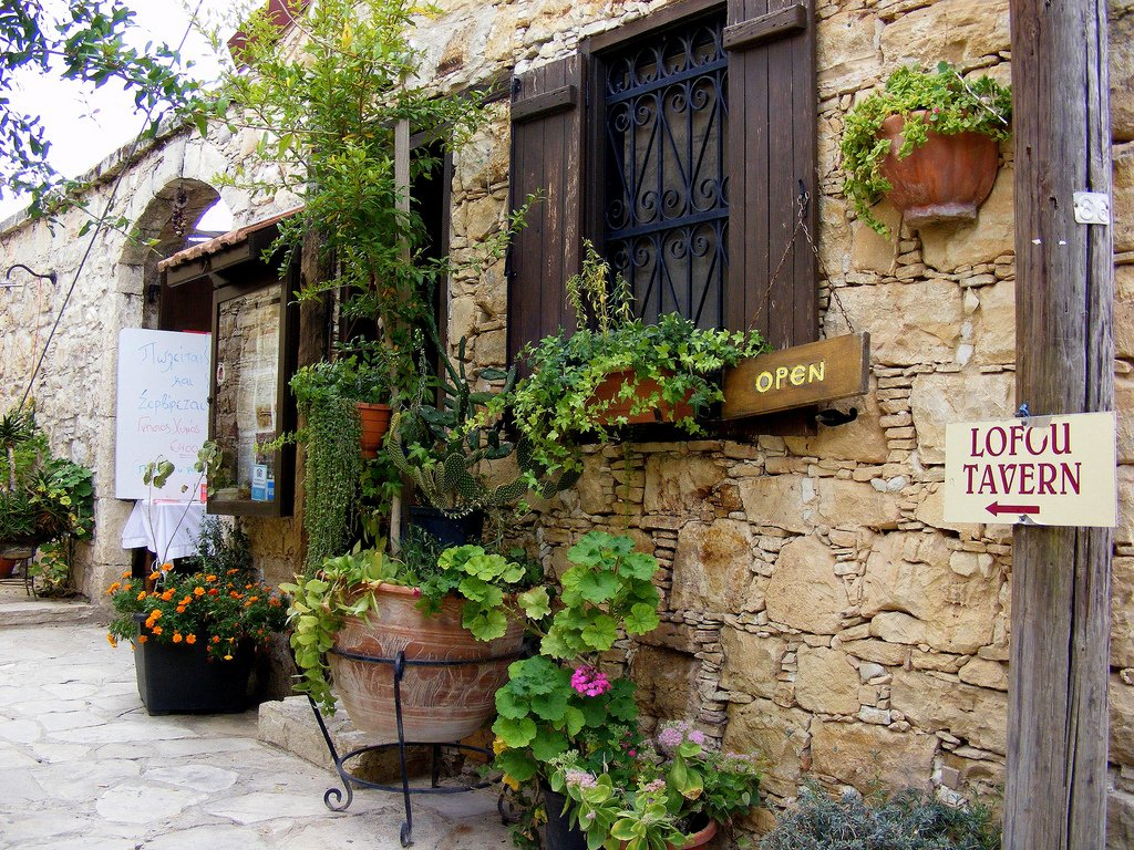 Village Houses Lofou - restaurant