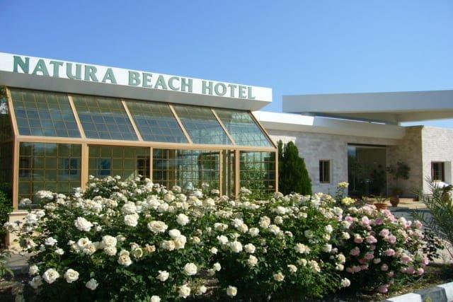 Hotel Natura Beach - entree